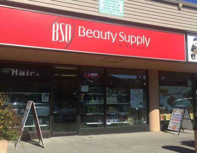 Beauty-Supply-Outlet-Waterloo